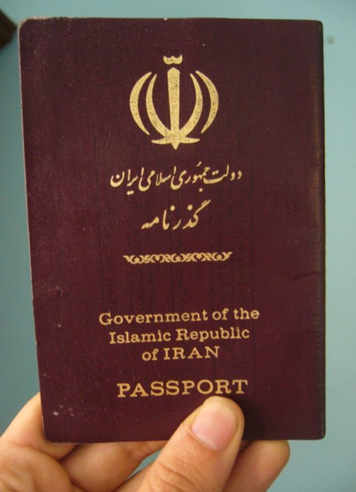 Iranian Passport Sample